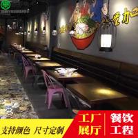 深圳鱼码头探鱼主题餐厅定制复古风餐桌餐桌 工业风贴瓷面桌子