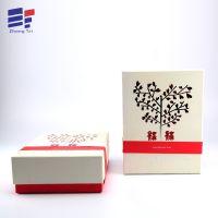 厂家定做高档服装礼物包装盒 硬纸板彩盒高档通用保健礼品盒订制