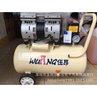 奥突斯空压机小型高压木工家用空气压缩机无油静音便携打气泵220V