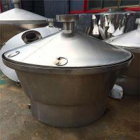 冷却器蒸酒锅 单双层冷却器行吊吊锅