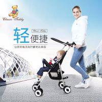 泰迪便携手推车小巧简便折叠婴儿车轻便可坐宝宝儿童简易夏季迷你