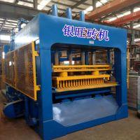 重庆1米规格大型水泥砌块砖机 10-15液压彩色面包砖机 透水砖机