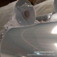 厂家供应 PVC透明保护膜 白色超薄PVC膜 环保防水PVC塑料膜