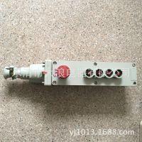 LA5817-4防爆电动葫芦按钮