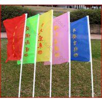 佛教佛具旗佛教彩旗佛教五色旗佛教旗帜法会佛教用品佛具法器刀旗