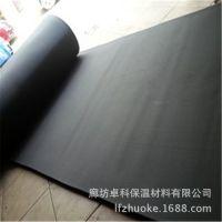 保温隔热材料橡塑板 贴防火铝箔橡塑保温板现货供应