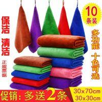 清洁巾抺布车上擦地擦手布擦桌布餐厅抹桌子吸水家用不掉毛方形擦