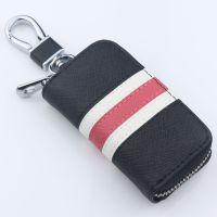 汽车钥匙包适用于大众现代本田别克起亚福特丰田奥迪礼品钥匙扣套