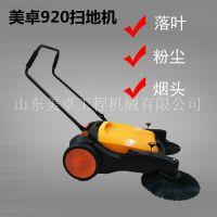 无需能源手推扫地机 节能环保清扫车 厂房死角粉尘清洁扫地车美卓机械直销