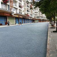 优质透水混凝土 彩砼透水地坪 全程包工包料 混凝土道路施工