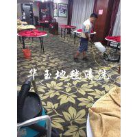 海珠区机器清洗地毯干净快捷,专业清洗餐厅地毯油污茶渍