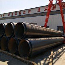 聚氨酯复合泡沫管厂家,聚乙烯预制保温管施工特点