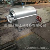 郑州环保节能炒料机 榨油专用炒籽机 新型滚筒式炒料机现货