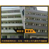 数码彩油漆招商加盟,陕西汉中别墅外墙翻新涂料