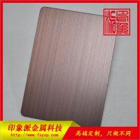 佛山供应304不锈钢镀铜板 拉丝红古铜发黑哑光不锈钢装饰板