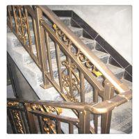 厂家定制别墅 学校 室外锌钢护栏 室内组装楼梯扶手护栏 规格齐全