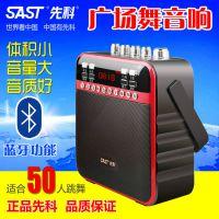 先科K29蓝牙音箱便携式扩音器小型户外手提广场舞插卡音响收音机