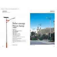 6米高太阳能道路灯 LED道路灯