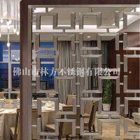 厂家定制 不锈钢屏风 装饰屏风隔断 各种款式酒店专用