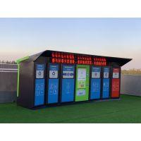 青浦TCS-200公斤智能分类称重垃圾桶,手机短信提示废物箱