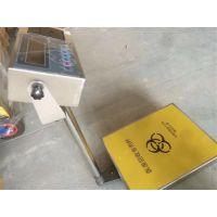 XY-TCS-500公斤普陀回收针筒统计数据环保电子秤
