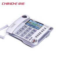 中诺C181固定电话机座式家庭家用老人座机大按键屏幕来电显示报号