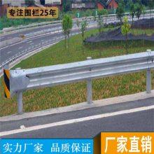 惠州山地波形板规格 深圳道路双波镀锌围栏 路桥工程防撞护栏安装