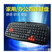 正品手指王K02游戏键盘USB笔记本键盘 防水键盘 电脑配件批发厂家