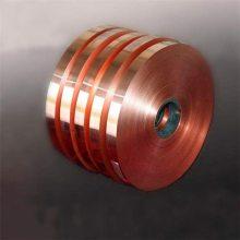 氧化铝铜带 日本三宝C15760弥散铝铜带 高导电高软化温度铜带