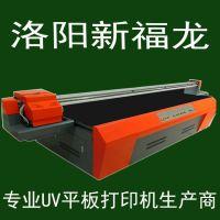 河南万能打印机 uv打印机 玻璃印花机