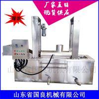国良供应麻叶自动控温油炸机 土豆片高产量油炸流水线 大型炸薯片机器