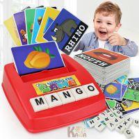 卡片字母机 英语单词互动看图识字卡片字母机 儿童早教益智玩具