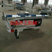 众选厂家直销MJ45板材加工精密裁板锯实木专用设备