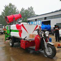 新能源小型电动三轮洒水车工地三轮洒水车物业小区绿化洒水车质保