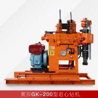 厂家直销 GK-200移机型钻机 地质勘探机水井钻机岩心钻机