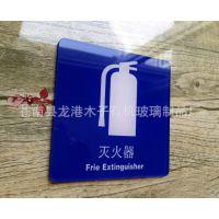 亚克力禁止吸烟标语牌,禁烟标识牌.吸烟警示牌 请勿吸烟标识牌
