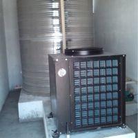 深圳九恒现货中建三局7P热泵热水器 安全节能空气源热泵热水工程