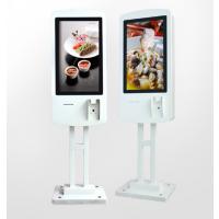 鑫飞厂家定制XF-GG32V 32寸自助点餐机现代液晶触摸屏点餐收银一体机