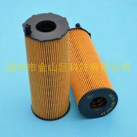 专业生产汽车机油滤清器E122HD187适用于宝马保时捷奔驰