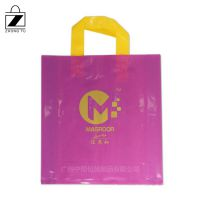 工厂直销手提塑料袋定制 PE服装胶袋根据客户要求定做设计LOGO