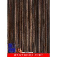 伊美家防火板 9012NT檀木媲美富美家耐火板 中西餐厅免漆板胶合板
