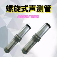 声测管57 螺旋式声测管厂家直销