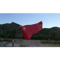 红旗雕塑景观工程江苏雕塑厂家直销