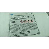 苏州供应哈希分析纯AR试剂COD、氨氮等水质检测试剂
