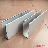 铝合金方通厂家定制价格实惠 木纹铝方通造型墙面