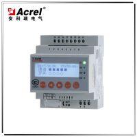 ACREL安科瑞剩余电流式电气火灾探测器ARCM300-J4