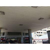 油站罩棚长条集成铝合金扣板吊顶多钱