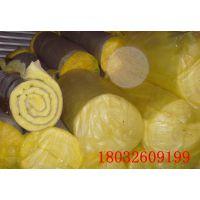 河北武安厂家屋面隔热保温玻璃棉多少钱 玻璃棉丝棉价格