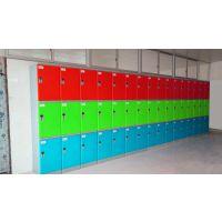 广东ABS塑料更衣柜、塑料储物柜、塑料柜生产厂家