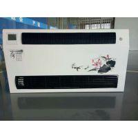 益华天润 家用超薄 立式明装 水空调 风机盘管 FP-68